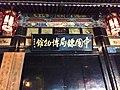 Pingyao, Jinzhong, Shanxi, China - panoramio (8).jpg