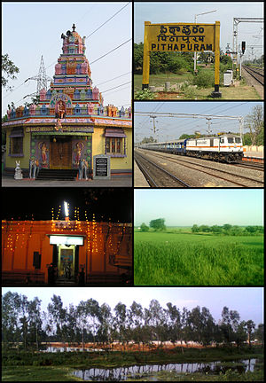 Pithapuram - Clockwise from top left: Kukkuteswara and Padagaya Temple Complex, Pithapuram Railway Station, Ratnachal Express speeding through Pithapuram Railway Station, fields near Pithapuram, landscape view at Pithapuram, Kunti Madhavaswamy Temple
