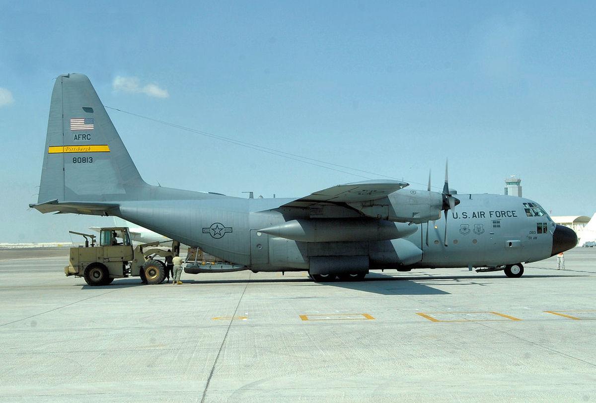 Pittsburgh IAP Air Reserve Station - Wikipedia