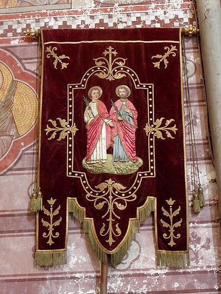 Église Saint-Gervais et Saint-Protais de Placé (53). Bannière.