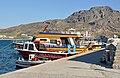 Plakias Crete R05.jpg