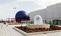 Planétarium de la Cité des sciences de Tunis (2009).jpg