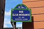 Plaque rue Morante Paris 1.jpg