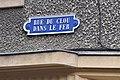 Plaque rue du clou dans le fer, Reims,2016.jpg