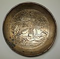 Plate with hunting scene, Iran or Central Asia, late Sasanian or early Islamic period, 7th or 8th century AD, high-tin bronze, hammered with chased decoration - Cincinnati Art Museum - DSC03948.JPG