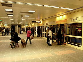 Platform in Daqiaotou Station.JPG