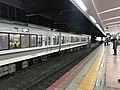 Platform of Tennoji Station (Kansai Main Line) 2.jpg
