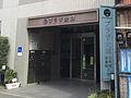 Plaza Daishi Ent.jpg