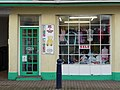 Plus Fives, No. 103 The High Street, Ilfracombe. - geograph.org.uk - 1268621.jpg