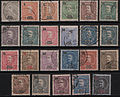 Ponta Delgada 1897 Sc1337.jpg