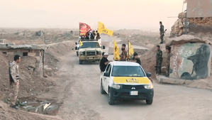 Hawija offensive (2017) - Image: Popular Mobilization Forces during Hawija offensive 1