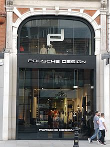 9360188cc2 Porsche Design, Brompton Road, London, June 2016 01.jpg