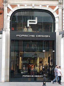Porsche Design, Brompton Road, London, June 2016 01.jpg