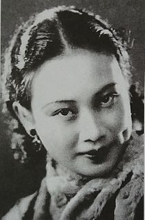 Hu Die Chinese actress