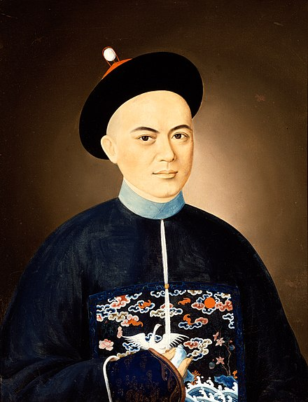 Portrait of a silk merchant in Guangzhou, Qing dynasty, from Peabody Essex Museum Portrait of Eshing.jpg