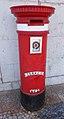 Post Box (5965443845).jpg