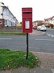 Post box on Oarside Drive, Wallasey.jpg