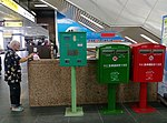 Postage label vending machine and post boxes of Taipei Railway Station Post Office 20180810.jpg