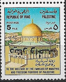 Postage Stamps And Postal History Of Iraq