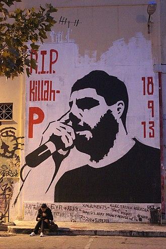 Murder of Pavlos Fyssas - Graffiti in Exarcheia on the first anniversary of Fyssas' murder.