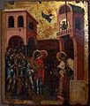 Présentaion de Marie au temple XVIIe.jpg