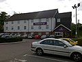 Premier Inn, Stevenage (North) - geograph.org.uk - 1319136.jpg