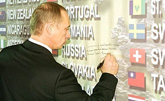 Casualties of the September 11 attacks - Russian President Vladimir Putin signs a condolence wall to the foreign fatalities in 9/11.