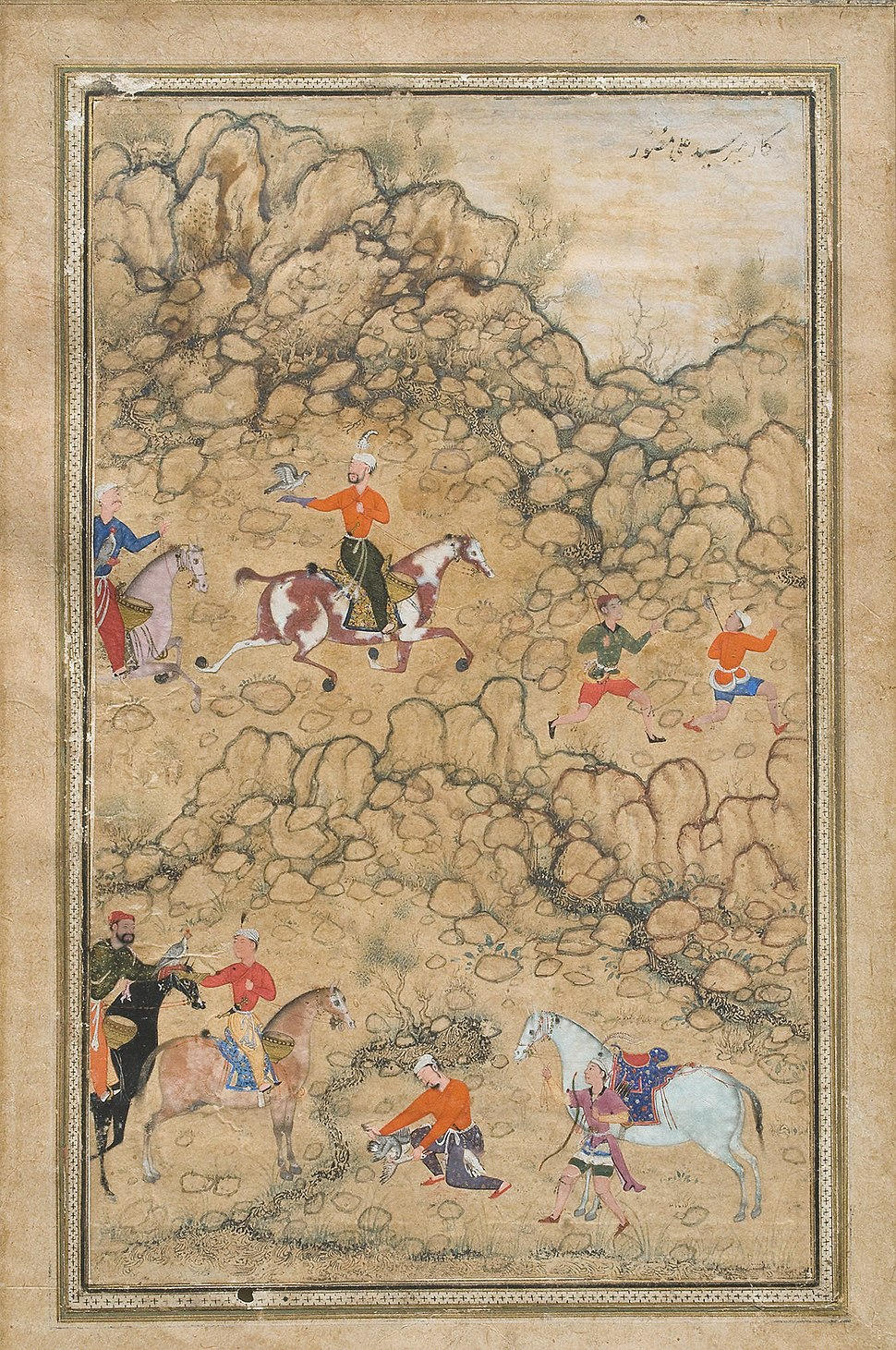 Prince Akbar and Noblemen Hawking, Probably Accompanied by His Guardian Bairam Khan
