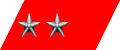Private First Class collar insignia (PRC).jpg