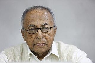 Rafiqul Islam (educationist) Bangladeshi educationist, scholar, writer and cultural activist
