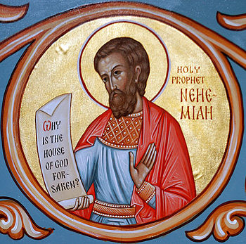 English: Greek Orthodox Icon of Nehemiah, moun...