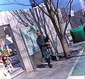 Punky Bagpiper, Omotesando, SPD2007Tokyo.jpg
