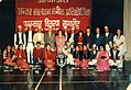 Purna Nepali during a musical program 01.jpg