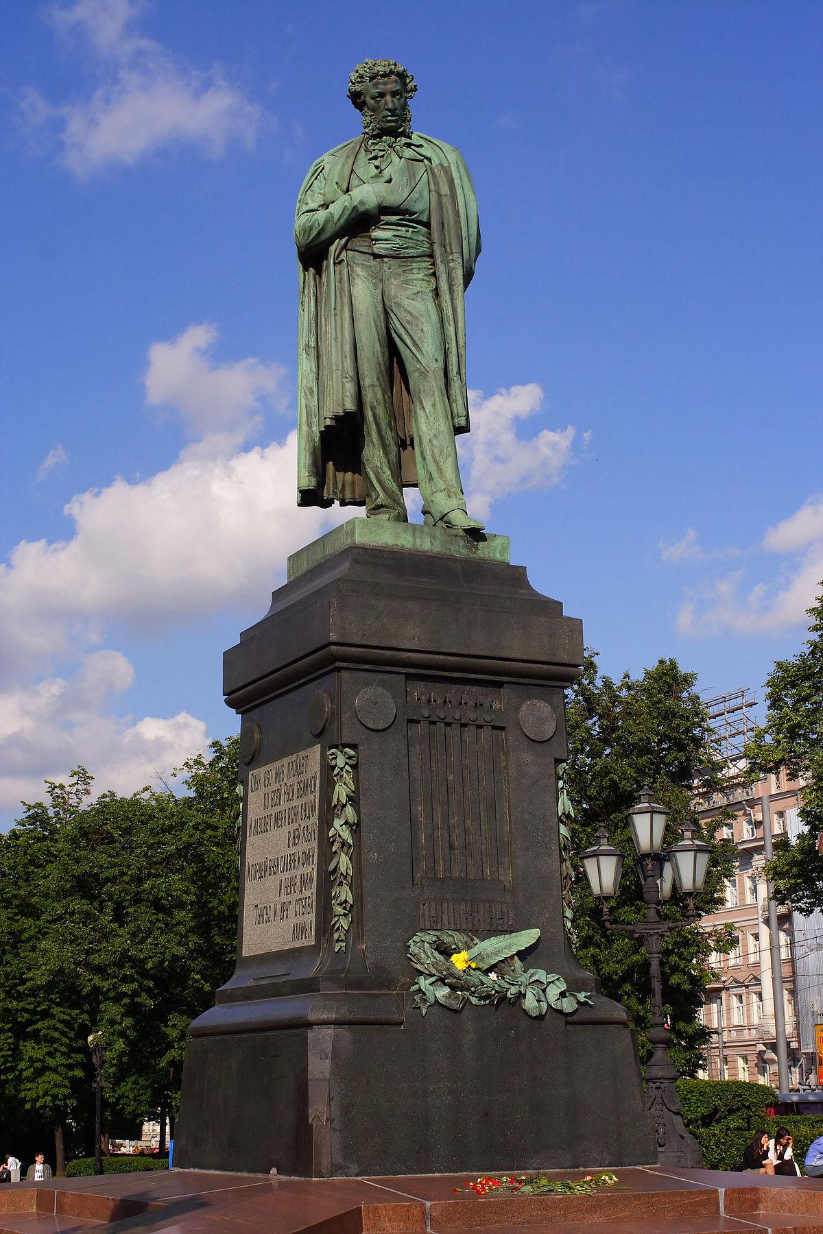 Где памятники пушкину для памятники из карельского гранита в ювао