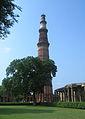 Qutb Minar, Delhi - views near Qutb Minar (21).JPG