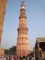 Qutub Minar 19.jpg