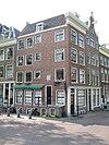 rm4601 rm5505 amsterdam - prinsengracht 564 spiegelgracht 2a