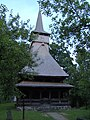 RO MM Feresti wooden church 4.jpg