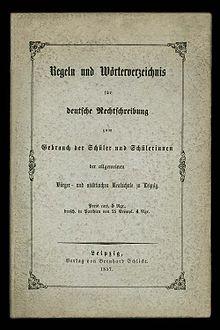 Regeln Für Die Deutsche Rechtschreibung Amtliche Werke Wikipedia