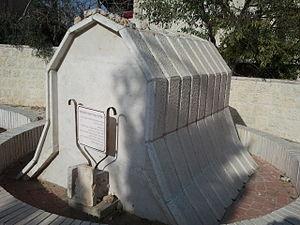 Eliyahu de Vidas - Tomb of Eliyahu de Vidas in the old Jewish cemetery in Hebron.