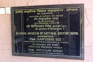 Regional Museum of Natural History, Bhopal - Regional Museum Of Natural History Inaugural Stone,Bhopal