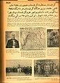 Republic of Mahabad - Tehran Mosavar 1947 April - 1.jpg