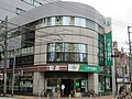 Resona Bank Kamata Branch.jpg