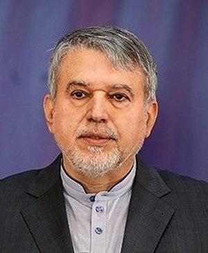 Reza Salehi Amiri - Image: Reza Salehi Amiri, November 2016
