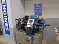 Rheem S-10 axial Engine.jpg