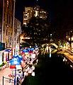 Riverwalk (13317738735).jpg