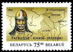 Rogvolod - Rogvolod, post stamp of Belarus