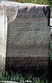 Roman Inscription in Turkey (EDH - F023828).jpeg
