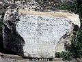 Roman Inscription in Turkey (EDH - F024007).jpeg
