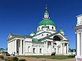 Rostov SpasoYakovlevskyMon Cathedral S75.jpg